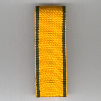 UNCERTAIN RIBBON. Yellow with black edge stripes