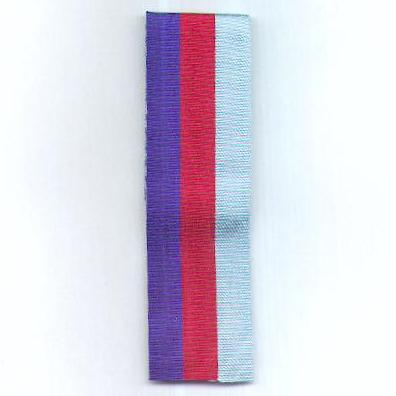 GREAT BRITAIN. Very broad ribbon with the Colours of the Royal Navy, Army and Royal Air Force