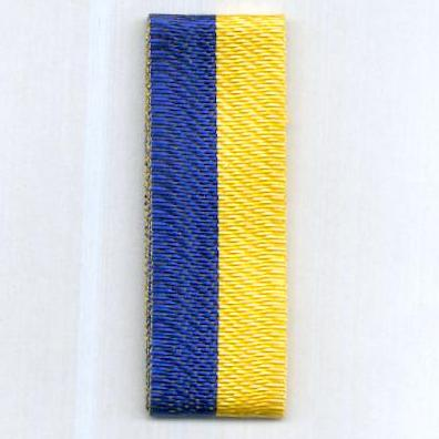 HUNGARY. Ribbon for the Commemorative Medal for the Liberation of Southern Hungary (Délvidéki Emlékérem) 1940