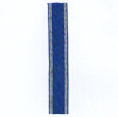 GERMANY, THIRD REICH. Ribbon for the NSDAP Service Award, II grade for 15 years' service (DEUTSCHLAND DRITTES REICH. Ordensband für die NSDAP Dienstauszeichnung, 2. Stufe für 15 Dienstjahre)