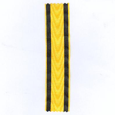 GERMANY, WURTTEMBERG. Ribbon for the Military Merit Medal 1892-1918 (WÜRTTEMBERG. Ordensband für die Militärverdienstmedaille 1892-1918)