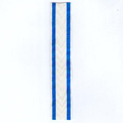 GERMANY, BAVARIA. Ribbon for the Bavarian State Fire Service Association Award (BAYERN. Ordensband für die Bayerische Landesfeuerwehrverband Auszeichnung)