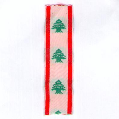 LEBANON. Ribbon for the Order of Merit (Coup de ruban pour l'Ordre du Mérite libanais)