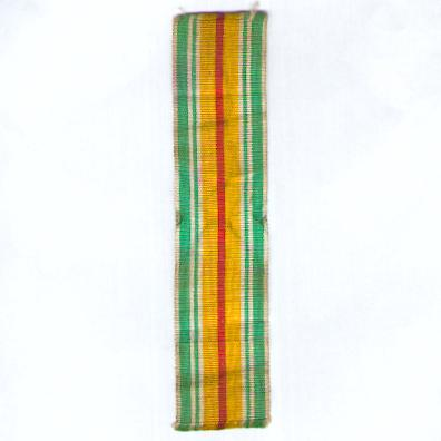 VIETNAM. Ribbon for the Medal for the Military Wounded (Coup de ruban pour la Médaille des Blessés Militaire)