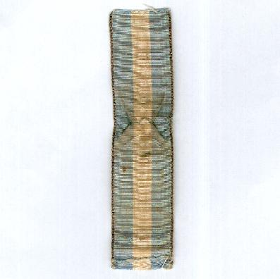 FRANCE. Ribbon for the Colonial Medal and the Overseas Medal (Coup de ruban pour la Médaille Coloniale et la Médaille d'Outre-Mer)