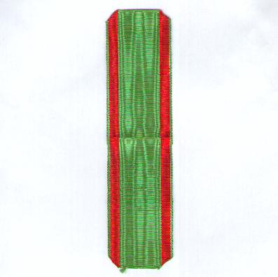 FRANCE. Ribbon for the Order of Agricultural Merit, knight (Coup de ruban pour l'Ordre de Mérite Agricole, chevalier)