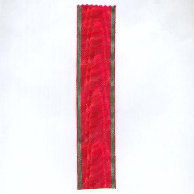 TURKEY. Ribbon for the Order of Osmanie (Nishani Osmani) IV class