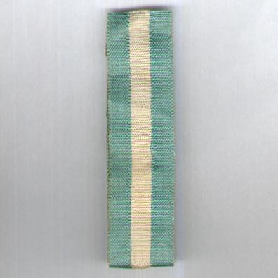 SPAIN. Ribbon for the Royal and Distinguished Spanish Order of Carlos III, knight (Cinta para la Real y Distinguida Orden Española de Carlos III, caballero)