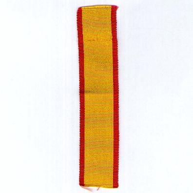 UNCERTAIN RIBBON. Yellow with red edge stripes - the colours of Spain and Baden