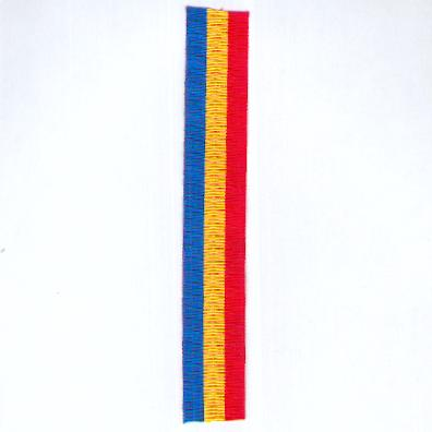 ITALY. Ribbon for the Commemorative Medal for the Expedition to Fiume (Nastro per la Medaglia Commemorativa della Spedizione di Fiume) 1919