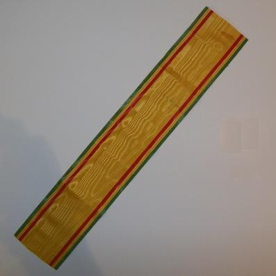 ETHIOPIA. Length of sash for the Imperial Order of Emperor Menelik II, Grand Cross