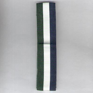 UNCERTAIN RIBBON. Green / white / navy blue tricolour