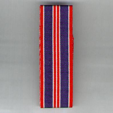CZECHOSLOVAKIA. Ribbon for the Medal for Bravery (Medaila za Chrabros?) 1939-1945