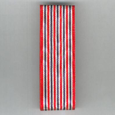 CZECHOSLOVAKIA. Ribbon for the War Cross (Vále?ný K?íž) 1939-1945