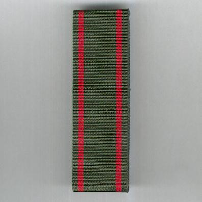 GREAT BRITAIN. Ribbon for the Visit to Ireland Medal 1911