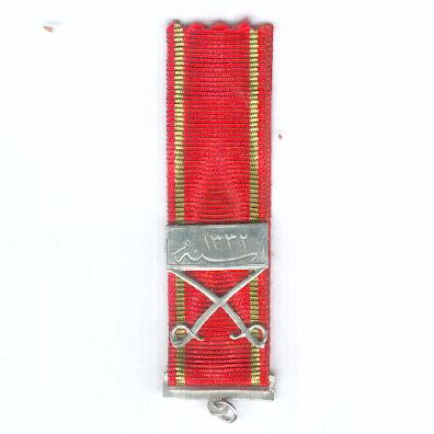 TURKEY. Replacement ribbon and suspension for the Medal of Merit (Liyakat Madalyasi), 1915-1918 issue, with crossed sabres and '1332' (1915) bar