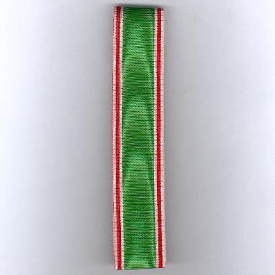 BULGARIA. Ribbon for the Commemorative Medal for the Balkan Wars of 1912-1913