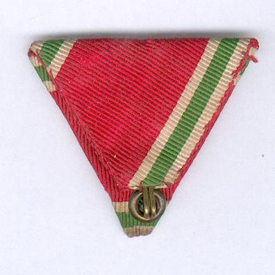 BULGARIA. Trifold ribbon for the Commemorative Medal for the War of 1915-1918