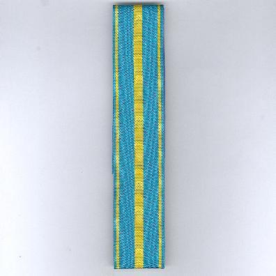 FRANCE. Ribbon for the Medal for the East (Médaille d'Orient) - Salonika Campaign 1915-1918
