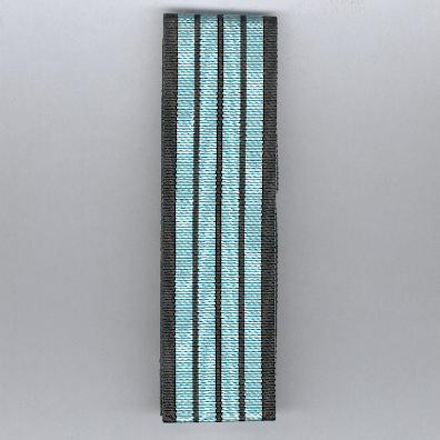 FRANCE. Ribbon for the Combatant's Cross (Croix du Combattant) 1939-1940 (Vichy issue)