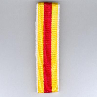 GERMANY, BADEN. Ribbon for the Silver Medal of Merit (BADEN. Ordensband für die Silberne Verdienstmedaille)