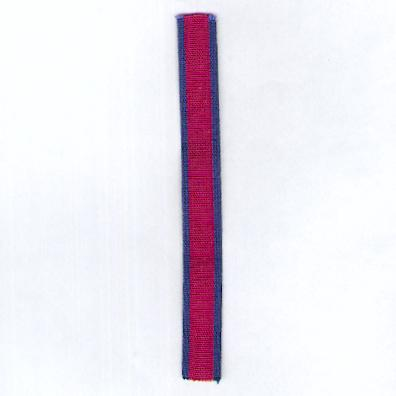 GREAT BRITAIN. Ribbon for the Waterloo Medal, miniature and for the Military General Service Medal 1793-1814, miniature