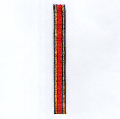 GREAT BRITAIN. Ribbon for the Burma Star, 1941-1945, miniature