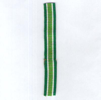 SAUDI ARABIA.  Ribbon for the Military Management Medal (Nuth al-Ladarah al'Ask ariah), miniature