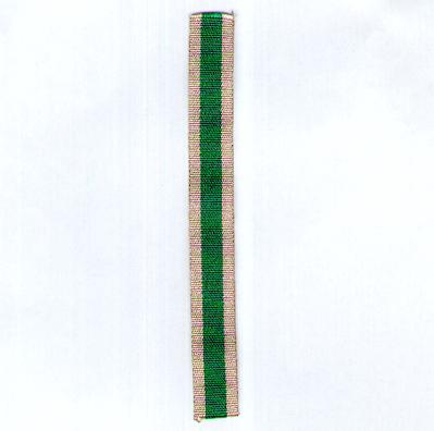 OMAN. Ribbon for the Peace Medal 1980, miniature