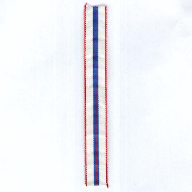 GREAT BRITAIN. Ribbon for the Jubilee Medal 1977, miniature
