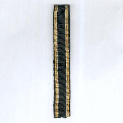GERMANY, PRUSSIA. Ribbon for the Commemorative Cross for 1866 for combatants (PREUSSEN. Erinnerungskreuz für 1866 für Kämpfer), miniature