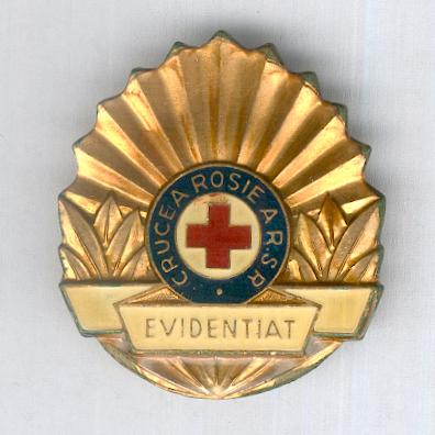 Romanian Red Cross Badge of Distinction, R.S.R. 1965-1989 issue