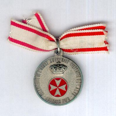 Sovereign Military Hospitaller Order of Saint John of Jerusalem, of Rhodes and of Malta, Commemorative Medal for the Pilgrimage to Lourdes, 1970