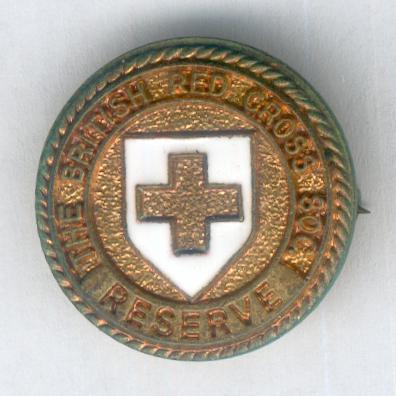 British Red Cross Society Reserve Badge