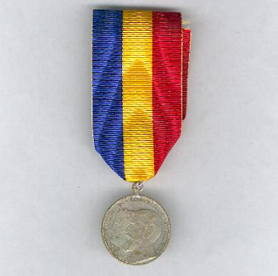 Medal for the Emperor Trajan 1800 years' and King Carol I 40 years' Jubilees, 1906