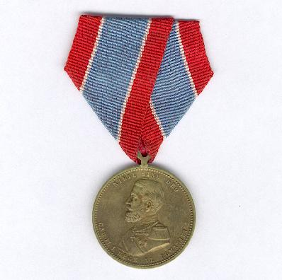 Medal for the Silver Jubilee of King Carol I, 1891