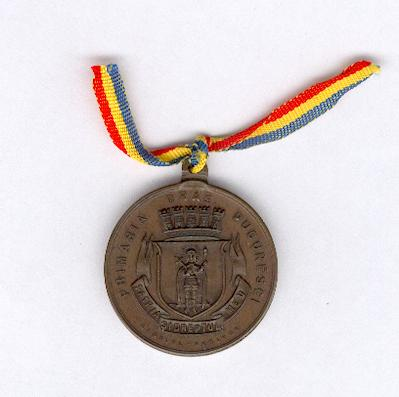 City of Bucharest Award for Academic Achievement, 1907