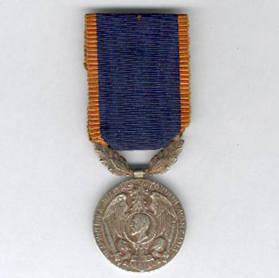 Commemorative Medal for the War of 1913 (Medal for the Upsurge of the Nation - Medalia Avîntul Ţării)