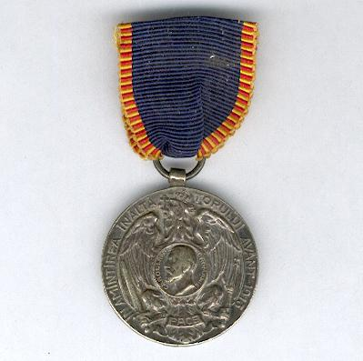 Commemorative Medal for the War of 1913 (Medal for the Upsurge of the Nation - Medalia Av�ntul Ţării)