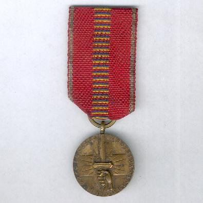 Medal for the Eastern Front (Medal for the Crusade against Communism - Medalia Cruciada �mpotriva Comunismului), 1942