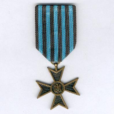 Commemorative Cross for World War II, 1941-1945