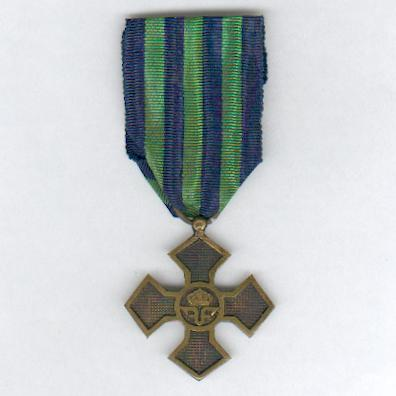 Commemorative Cross for the 1916-1918 War (Crucea Comemorativă a Războiului 1916-1918), rare 2nd type dated '1914-1919'