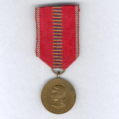 Medal for the Eastern Front (Medal for the Crusade against Communism - Medalia Cruciada Împotriva Comunismului), 1942