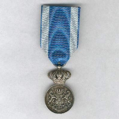 Loyal Service Medal (Medalia Serviciul Credincios), 2nd Class, 1880-1932 issue