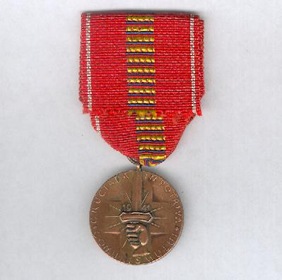 Medal for the Eastern Front (Medal for the Crusade against Communism - Medalia Cruciada Împotriva Comunismului), 1942, unsigned version