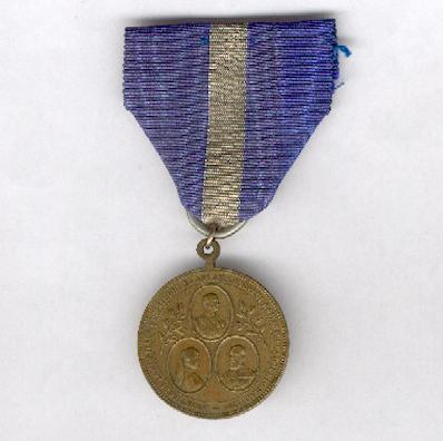 Commemorative Medal for the Silver Jubilee of King Carol I, 1891