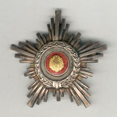 Order of the Star of the Socialist Republic of Romania, III class (Ordinul Steaua Republicii Socialiste România, clasa III), 1966-1989 issue