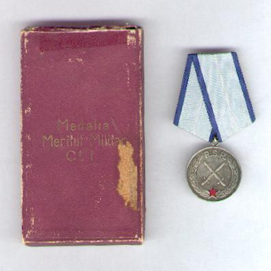 Medal of Military Merit, II class (Medalia Meritul Militar, clasa II), R.S.R. 1965-1989 issue, in fitted embossed case of issue for a I class medal