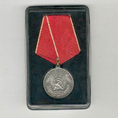 Medal of Labour (Medalia Muncii), 1966-1989 issue