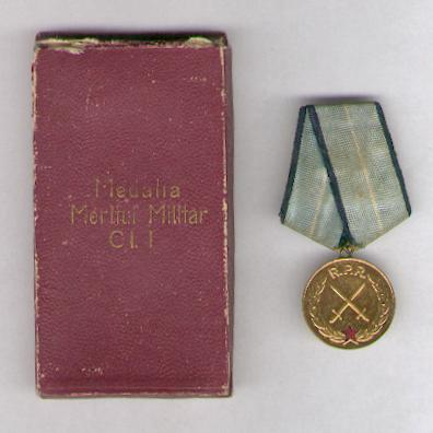 Medal of Military Merit, I class (Medalia Meritul Militar, clasa I), R.P.R. 1954-1965 issue, in fitted embossed case of issue